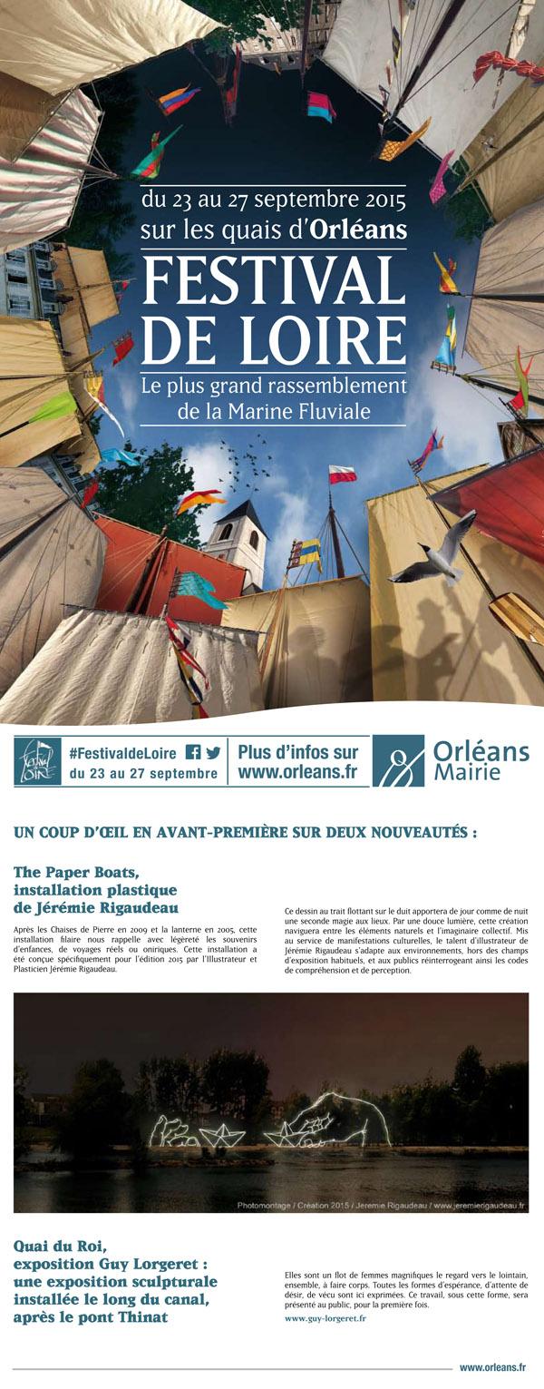 Mairie_d_Orleans_-_Festival_de_LoireDV